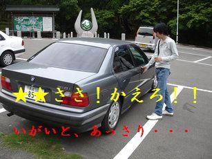 c0073230_22525417.jpg