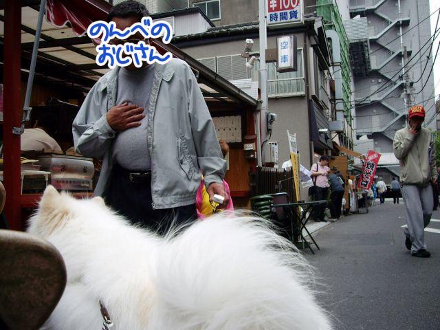 変わる街変わらない風景_c0062832_1303519.jpg
