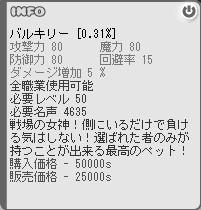 f0076644_2325767.jpg