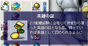 f0106752_23401643.jpg