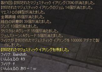 d0011454_16323363.jpg