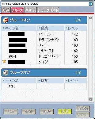 f0081059_9463242.jpg