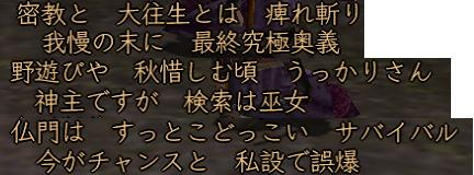 b0054760_3275492.jpg