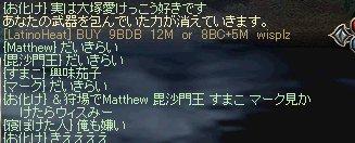 b0107468_3255146.jpg