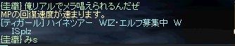 b0107468_327197.jpg