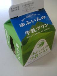 c0026178_20113828.jpg