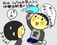 2006年6月4日(日) 晴れ・22℃_a0024488_10304742.jpg