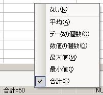 b0107691_875219.jpg