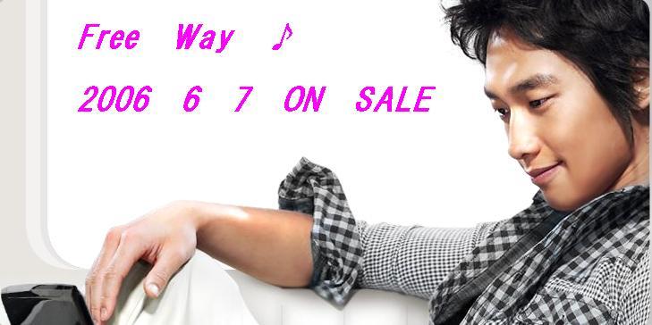 free way_c0047605_041083.jpg