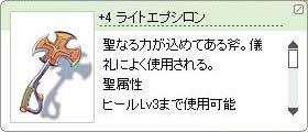 f0032808_10215886.jpg