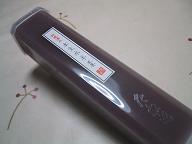 b0020111_071577.jpg
