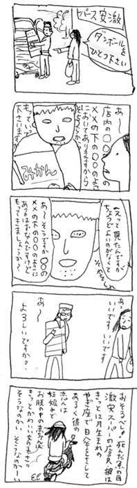 b0061912_1284743.jpg