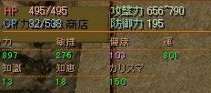 f0027817_161291.jpg