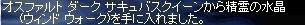e0029224_0433641.jpg