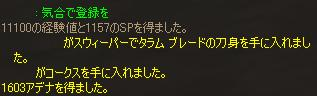 f0034124_1045321.jpg