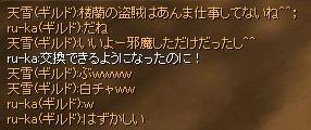 f0078734_16455395.jpg