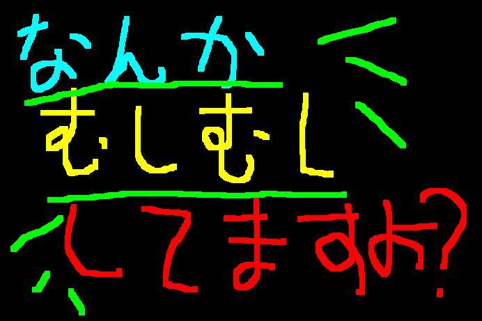 f0056935_20433691.jpg