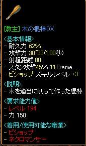 f0097236_1972648.jpg