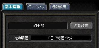 f0028342_1641126.jpg