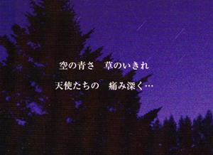 f0105354_150758.jpg