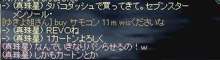b0107468_029716.jpg