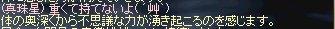 b0107468_030521.jpg