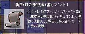 c0030580_16395031.jpg