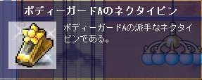 c0030580_16404047.jpg