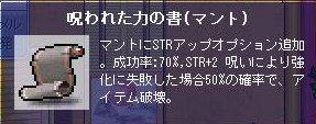 c0030580_1640417.jpg