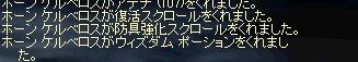 b0072781_4342316.jpg