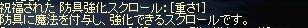 b0072781_4343993.jpg