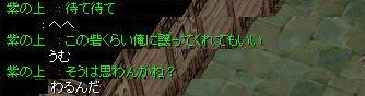 d0060281_11394249.jpg