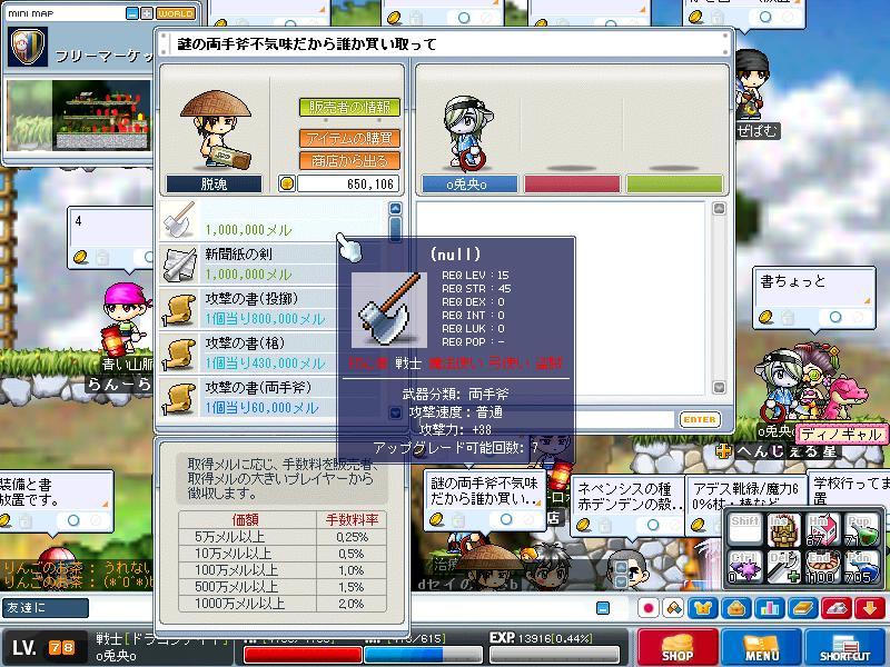 f0103884_2104547.jpg