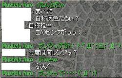 a0052090_15213830.jpg