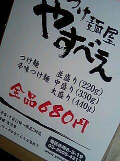 b0043991_012501.jpg