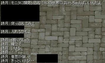 f0034191_13514513.jpg