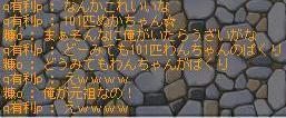 d0026394_21571485.jpg