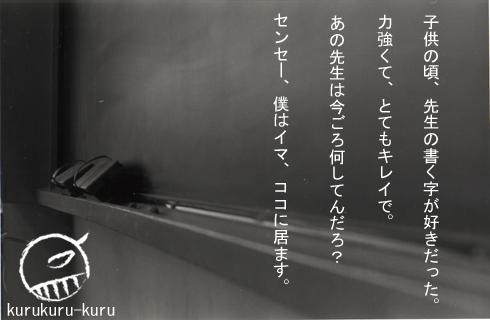 f0033809_013615.jpg
