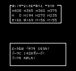 e0011511_19413751.jpg