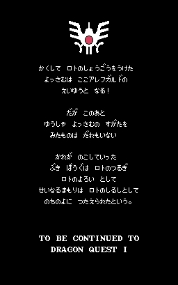 e0011511_19465855.jpg