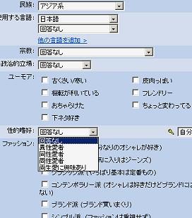 f0000211_20225674.jpg