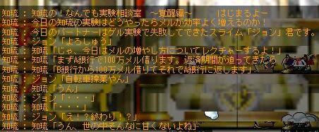 b0102513_0212393.jpg