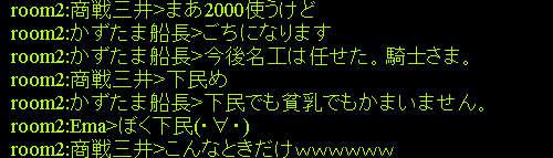 f0029614_1753163.jpg