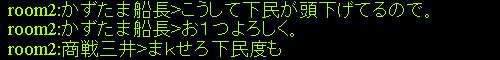 f0029614_1755869.jpg