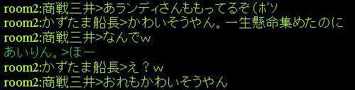 f0029614_1775069.jpg