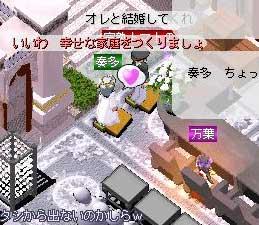 b0097620_208225.jpg