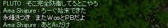 f0098925_2311260.jpg