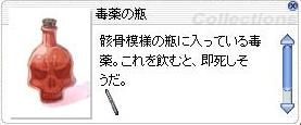 b0087926_3201269.jpg