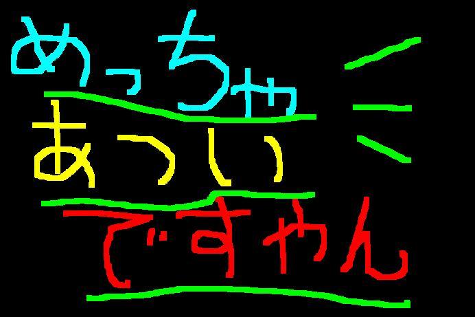 f0056935_19255766.jpg
