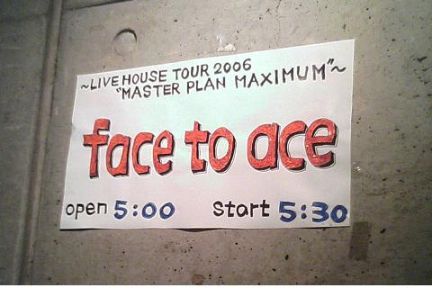face to ace in CLUB 24 YOKOHAMA_e0013944_19375882.jpg